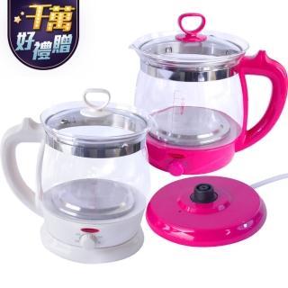 多功能玻璃養生壺2公升大容量(KT701)