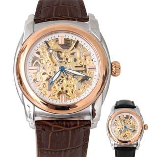【Valentino范倫鐵諾】雙面鏤空自動上鍊機械手錶腕錶