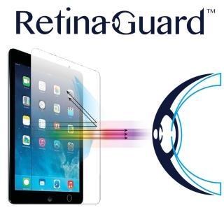 【RetinaGuard】視網盾 iPad mini 3 防藍光玻璃保護膜(iPad mini 2 可用)