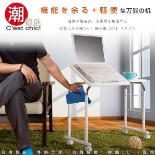 【潮傢俬】安曼多功能昇降機能桌(昇降機能桌)