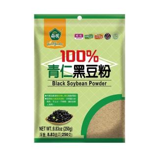 【薌園】青仁黑豆粉(250公克)