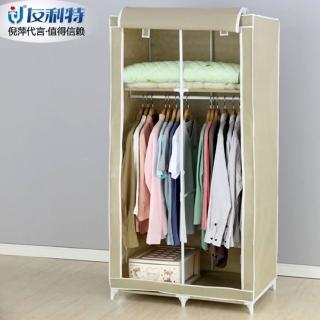 優質簡約風防塵衣櫥櫃 JY-0702