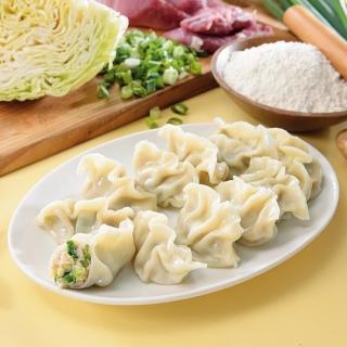 【鮮食家任選799】禎祥手工高麗菜水餃(880g/40粒/包)
