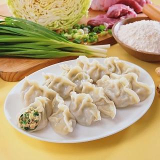 【鮮食家任選799】禎祥手工韭菜水餃(880g/40粒/包)