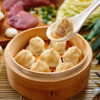 【鮮食家任選799】禎祥小籠湯包(1500g/50粒/包)