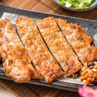【鮮食家任選799】金園排骨厚切手打豬排(200g/包)