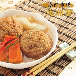 【鮮食家任選799】南門市場逸湘齋 紅燒獅子頭(800g/份)