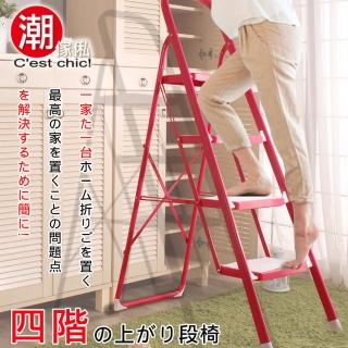 【潮傢俬】Winston溫士登四層樓梯椅櫻桃紅(樓梯椅)