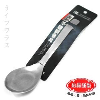 【王樣OSAMA】A級義式中餐匙-12入