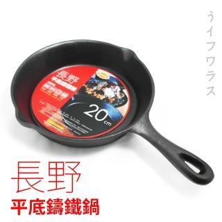 【王樣OSAMA】本味日式不沾油炸鍋-26cm