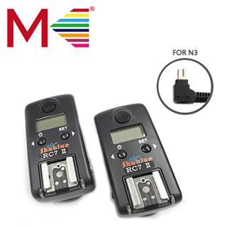 【Meike】美科 RC7-C9N3 液晶無線閃燈觸發器 FOR NIKON