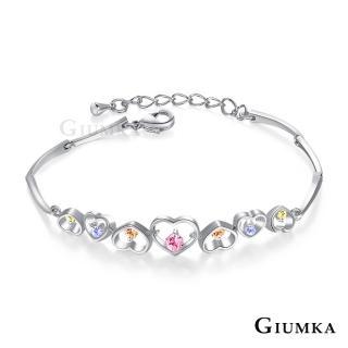 【GIUMKA】手鍊 心心相連  精鍍正白K 鋯石 甜美淑女款 MB00310-3+D78(銀色彩鋯)