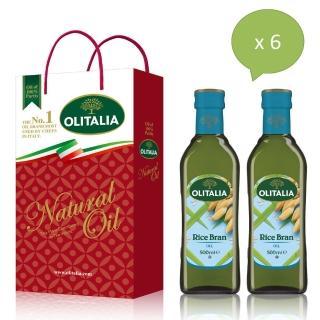 【Olitalia奧利塔】超值玄米油禮盒組(500mlx12瓶)