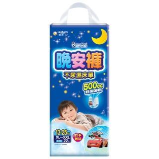 【滿意寶寶】兒童系列晚安褲-男用(22片 x 3包/箱購)