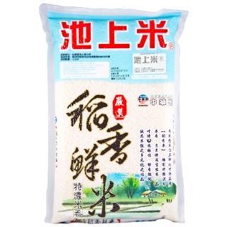 【中華】嚴選池上稻香鮮米-2KG