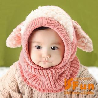 【iSFun】綿羊斗篷*連帽披肩圍脖/三色可選
