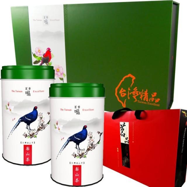 【龍源茶品】國寶級臺灣帝雉梨山茶精品禮盒2罐組(150g-罐 - 共300g)