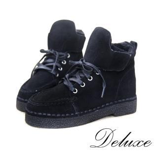 【Deluxe】高筒厚底休閒鞋(軟厚防滑腦紋底 黑色)