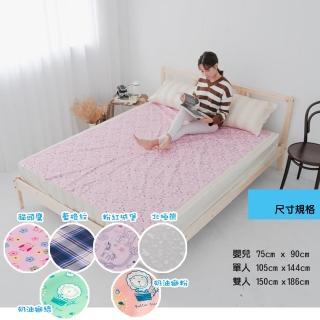 【米夢家居】台灣製造-全方位超防水止滑保潔墊/生理墊/尿布墊(單人104x144cm-四色任選)