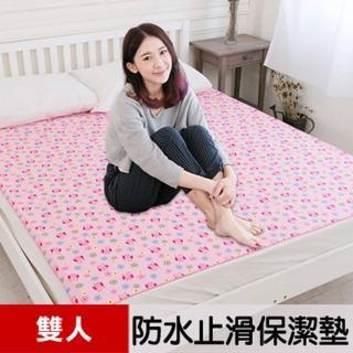 【米夢家居】台灣製造-全方位超防水止滑保潔墊/生理墊/尿布墊(雙人150x186cm-兩色任選)