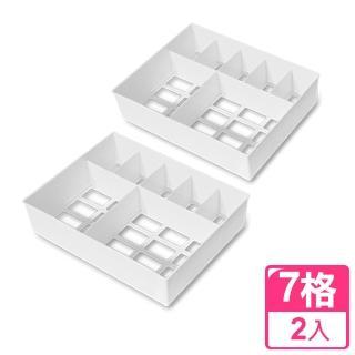 【WallyFun】好整理 衣物抽屜收納盒-S(7格x2入)