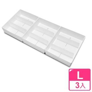 【WallyFun】抽屜收納整理盒(Lx3入)