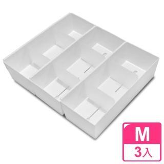 【WallyFun】抽屜收納整理盒(Mx3入)