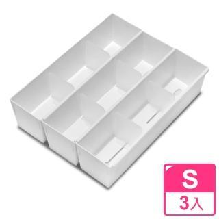 【WallyFun】抽屜收納整理盒(Sx3入)