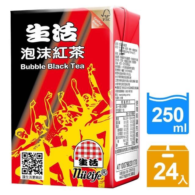 【生活】泡沫紅茶250ml(24入-箱)