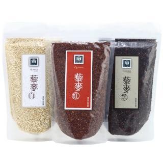 【食事良商】天然藜麥.印加麥(300克各1包 三色組)
