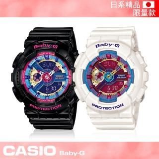 【CASIO 卡西歐 Baby-G 系列】日系版-繽紛彩色雙顯女錶(BA-112)