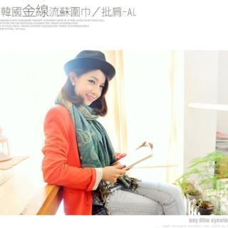 【轉行賣絲巾】圍巾 韓國金線流蘇披肩 兩用加長 大 款(綠色090AL)