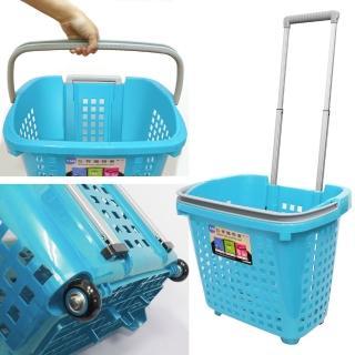 【Wally Fun】多彩拉桿洗衣籃(紅/綠/藍)