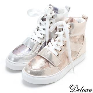 【Deluxe】厚底高筒休閒鞋(銅銀迷彩聚焦點   銀/銅)