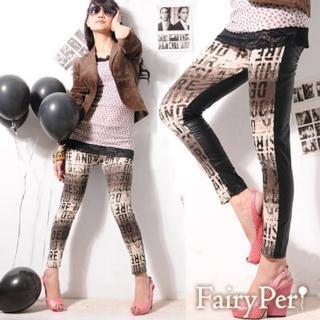 【Lady c.c】字母造象潑隔歐美系內搭褲(咖)
