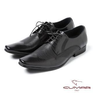【CUMAR】CUMAR英式型男簡約皮鞋(黑)