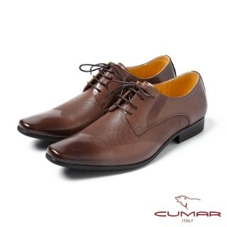 【CUMAR】CUMAR英式型男簡約皮鞋(咖啡色)