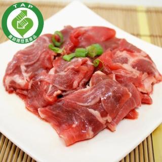 【鮮食家任選799】御牧牛產銷履歷半筋半肉火鍋片(250g/包)