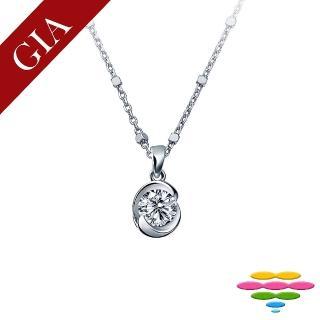 【彩糖鑽工坊】GIA 50分 G/VS2 3EX 鑽石項鍊(P12或P16或P35)