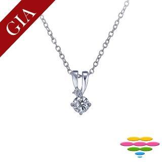 【彩糖鑽工坊】GIA 30分 北極光車工 F/VS2 鑽石項鍊(P26或P35)