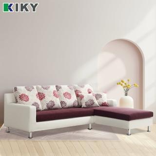 【KIKY】紫醉迷戀L型布沙發(左型/右型)