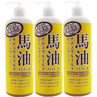 【日本 馬油 Loshi】天然潤膚乳液485mlx3入組