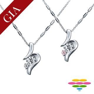 【彩糖鑽工坊】GIA 30分 北極光車工 F/VS2 鑽石項鍊(P24或P25)
