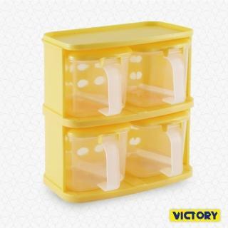 【VICTORY】四格雙層收納調味盒#320ml