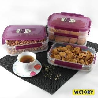 【VICTORY】1.15L+1.6L多層食物保鮮盒#4層