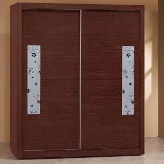 【綠活居】雅致靜思胡桃色5尺推門式衣櫃