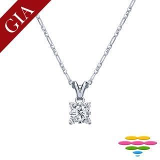 【彩糖鑽工坊】GIA 30分 E/VS2 3EX 鑽石項鍊(P27或P28或P29)