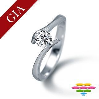 【彩糖鑽工坊】GIA 50分 D/VS2 北極光車工 鑽石鑽戒(R20或R41或R42或R46)