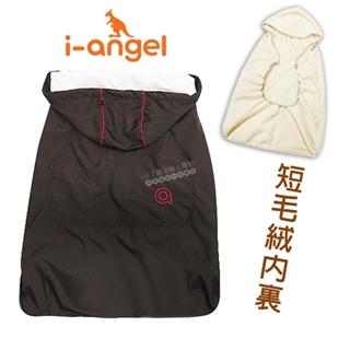【I-ANGEL】韓國坐墊式揹巾防風四季通用款(咖啡)