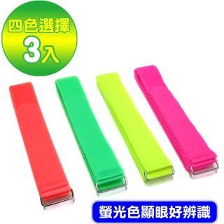 【4色選擇】魔鬼沾行李帶 打包帶 束帶(4x200cm 3入裝)